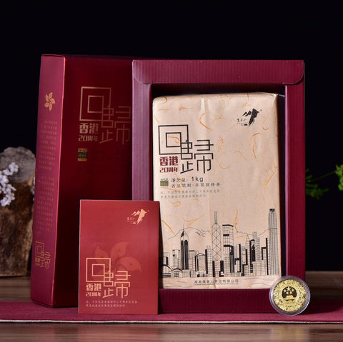"2017 Gao Jia Shan ""Hui Gui"" Fu Brick Tea from Hunan"