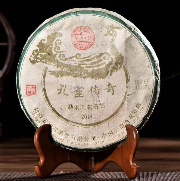 "2014 Bao He Xiang ""Meng Song Peacock"" Raw Pu-erh Tea Cake"