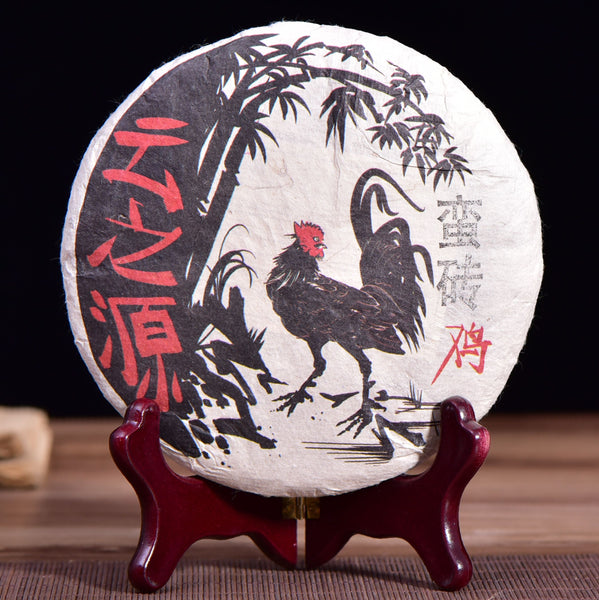 "2017 Yunnan Sourcing ""Man Zhuan"" Ancient Arbor Raw Pu-erh Tea Cake"