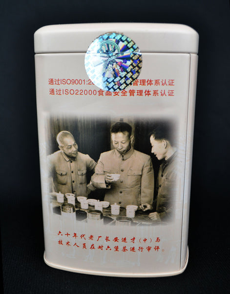 "Three Cranes ""Chu Xin"" Traditional Liu Bao Tea from Wuzhou"