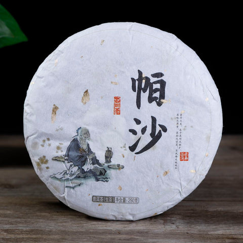 "2018 Cha Nong Hao ""Pa Sha Mountain"" Raw Pu-erh Tea Cake"