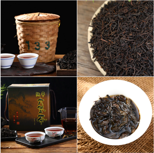 Aged Liu Bao Tea Sampler