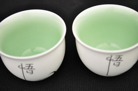 "White and Jade Glazed ""Realization"" Cups * Set of 2 * 50ml"