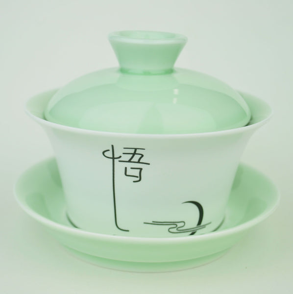 "Porcelain ""Realization"" White and Jade Glazed Gaiwan 150ml"