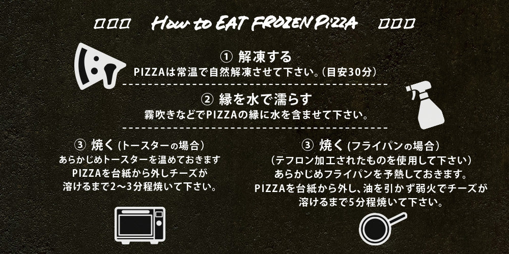how to eat frozen pizza