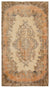 Naturel Over Dyed Vintage Rug 5'7'' x 10'4'' ft 171 x 316 cm