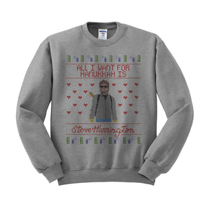 Hanukkah Steve Harrington Ugly Sweatshirt - Femfetti