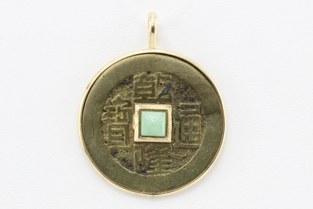Antique chinese 14k gold jade bronze coin pendant amulet queen may antique chinese 14k gold jade bronze coin pendant amulet mozeypictures Choice Image