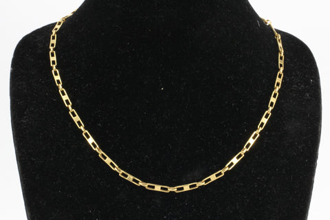 "Retro 18K Gold French Gold Necklace 21.5"" c.1950's"