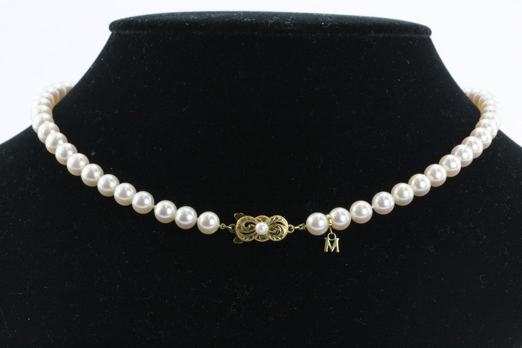 "Mikimoto 18K Gold 7.5mm Pearl necklace 19"" long in Original Case & Box Grade A - Queen May"