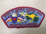 1987 World Jamboree Heart of America JSP