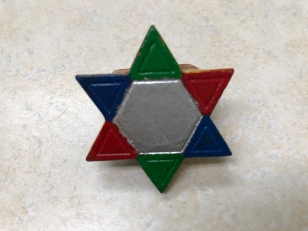 Star of David Painted NEAL Slide - Small R