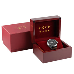 CCCP CP-7015-04 GOLDEN SOVIET SUBMARINE