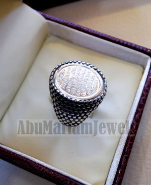 Gorgeous men ring Ayet Kursi Arabic islamic quraan verses sterling silver 925 any size jewelry heavy man gift خاتم أية كرسي