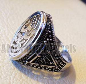 Customized Arabic calligraphy names handmade ring personalized antique jewelry style sterling silver 925 any size TSN1007 خاتم اسم تفصيل