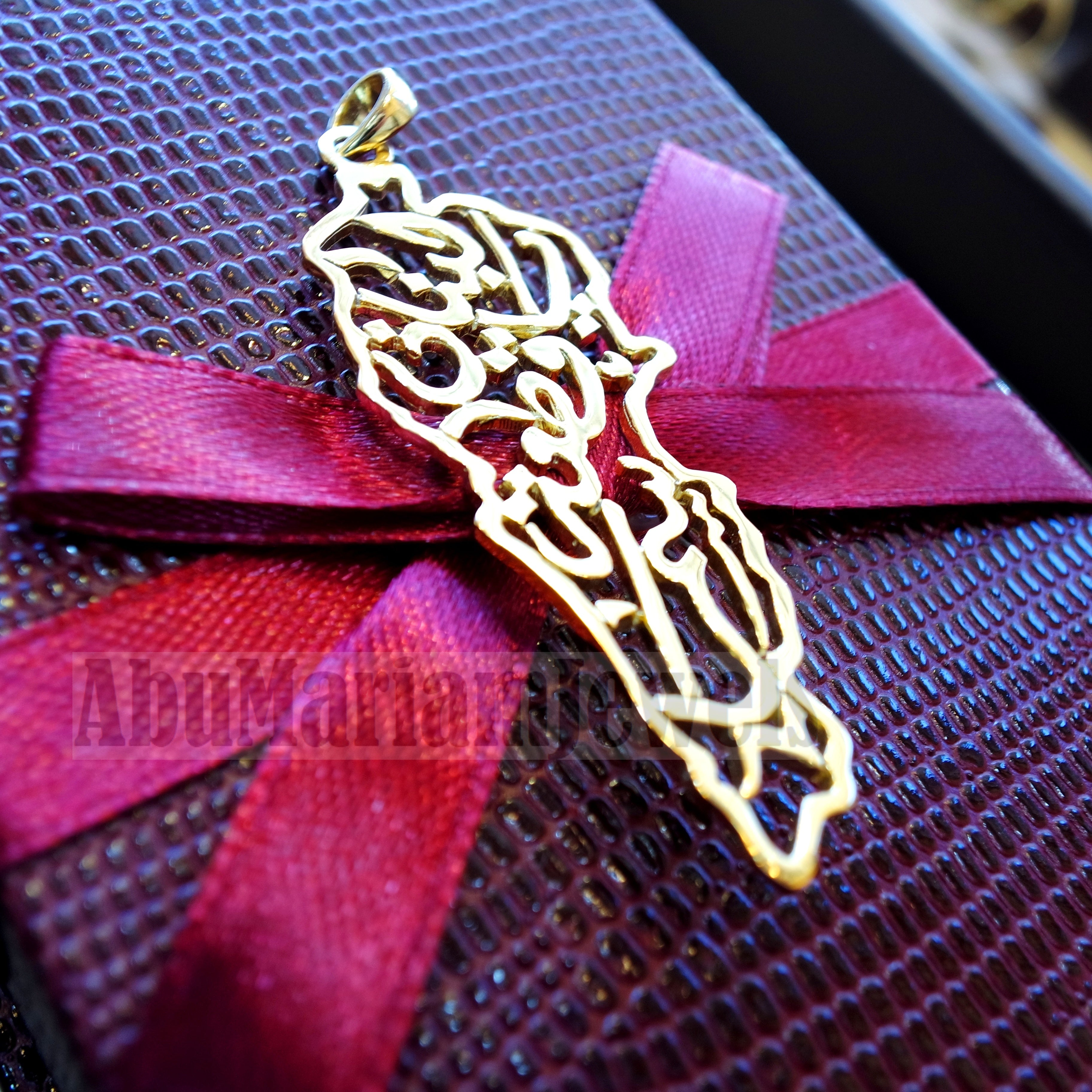 Lebanon map pendant with famous calligraphy 18K gold fine jewelry arabic fast shipping خريطة لبنان