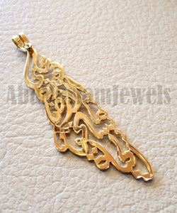 Big Palestine map pendant with famous poem verse 18 k gold jewelry arabic fast shipping خارطه و علم فلسطين