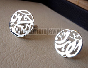 cufflinks , 2 different words calligraphy arabic customized any name made to order sterling silver 925 heavy men jewelry عربي CF15