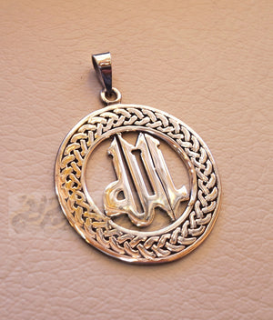 Round Allah pendant with thick chain sterling silver 925 jewelry Islam vintage handmade heavy express shipping muslim religion