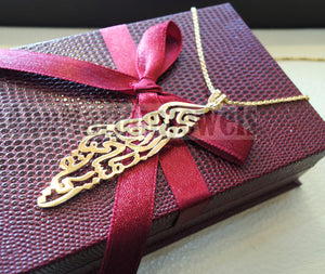 Big Palestine map pendant with chain famous poem verse 18 k gold jewelry arabic fast shipping خارطه و علم فلسطين