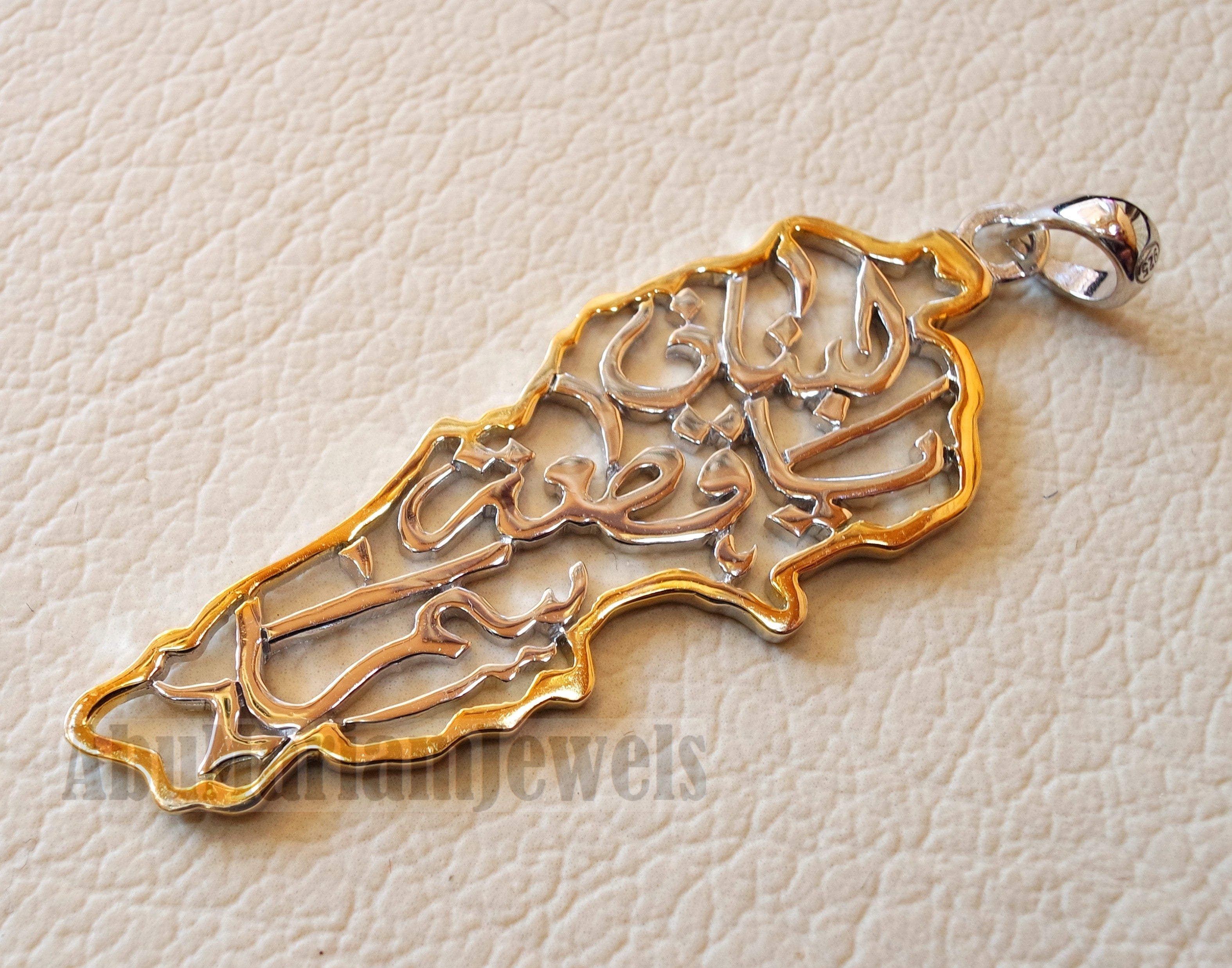 Lebanon map pendant with famous calligraphy sterling silver 925 high quality 14k gold plating jewelry arabic fast shipping خريطة لبنان