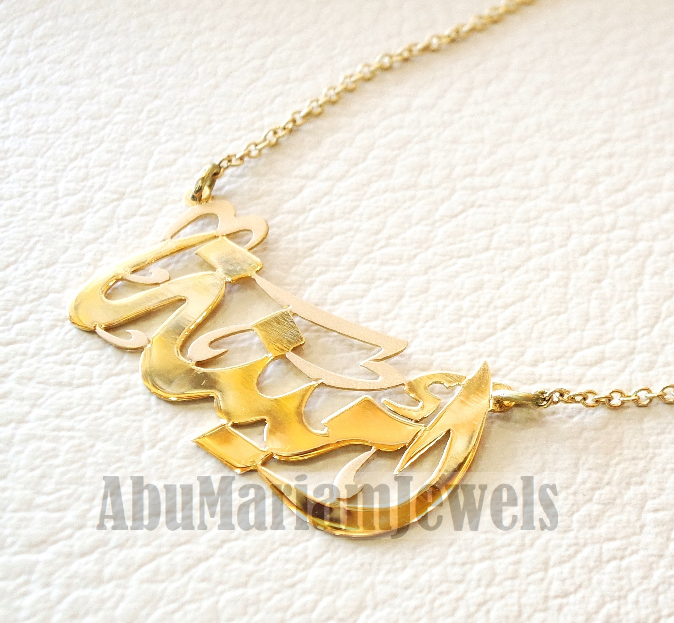 personalized customized 1 name 18 k gold arabic calligraphy pendant with chain standard , pear , rectangular or any shape fine jewelry N1006