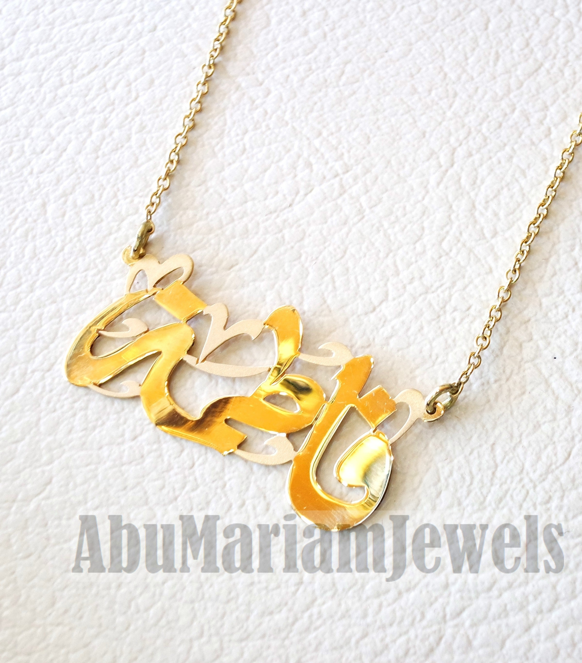 name old personalized image pendant products custom necklace english bohomoon gold