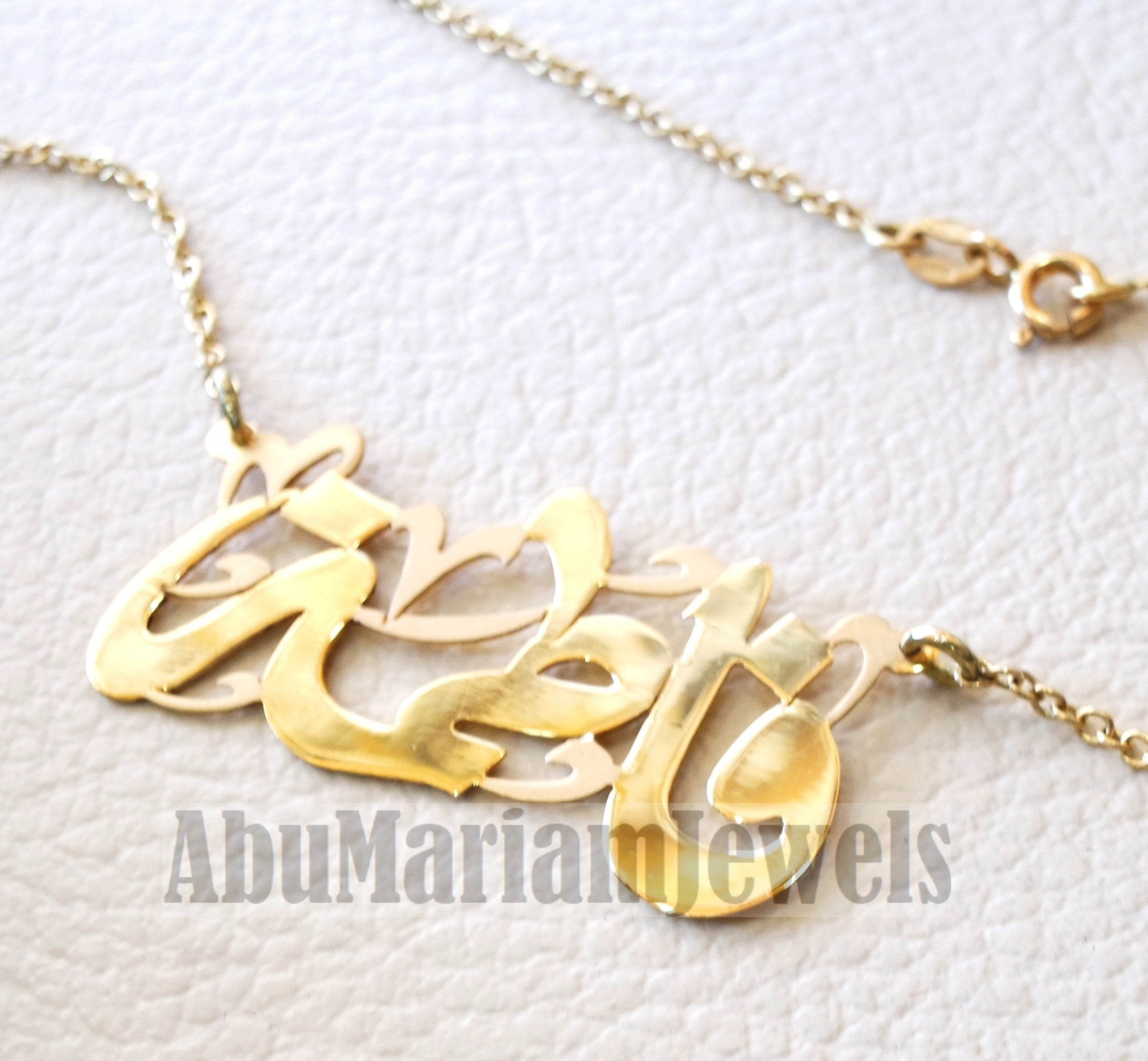 personalized customized 1 name 18 k gold arabic calligraphy pendant with chain standard , pear , rectangular or any shape fine jewelry N1007