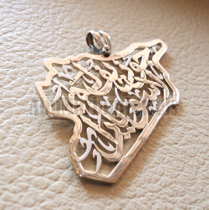 Syria map pendant names personalized customized 2 - 4 names or phrase sterling silver 925 k high quality jewelry arabic خارطه سوريا