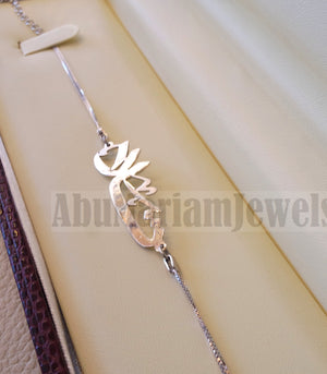 arabic calligraphy customized name sterling silver 925 high quality bracelet , fit all sizes any one name اسوارة اسماء عربي