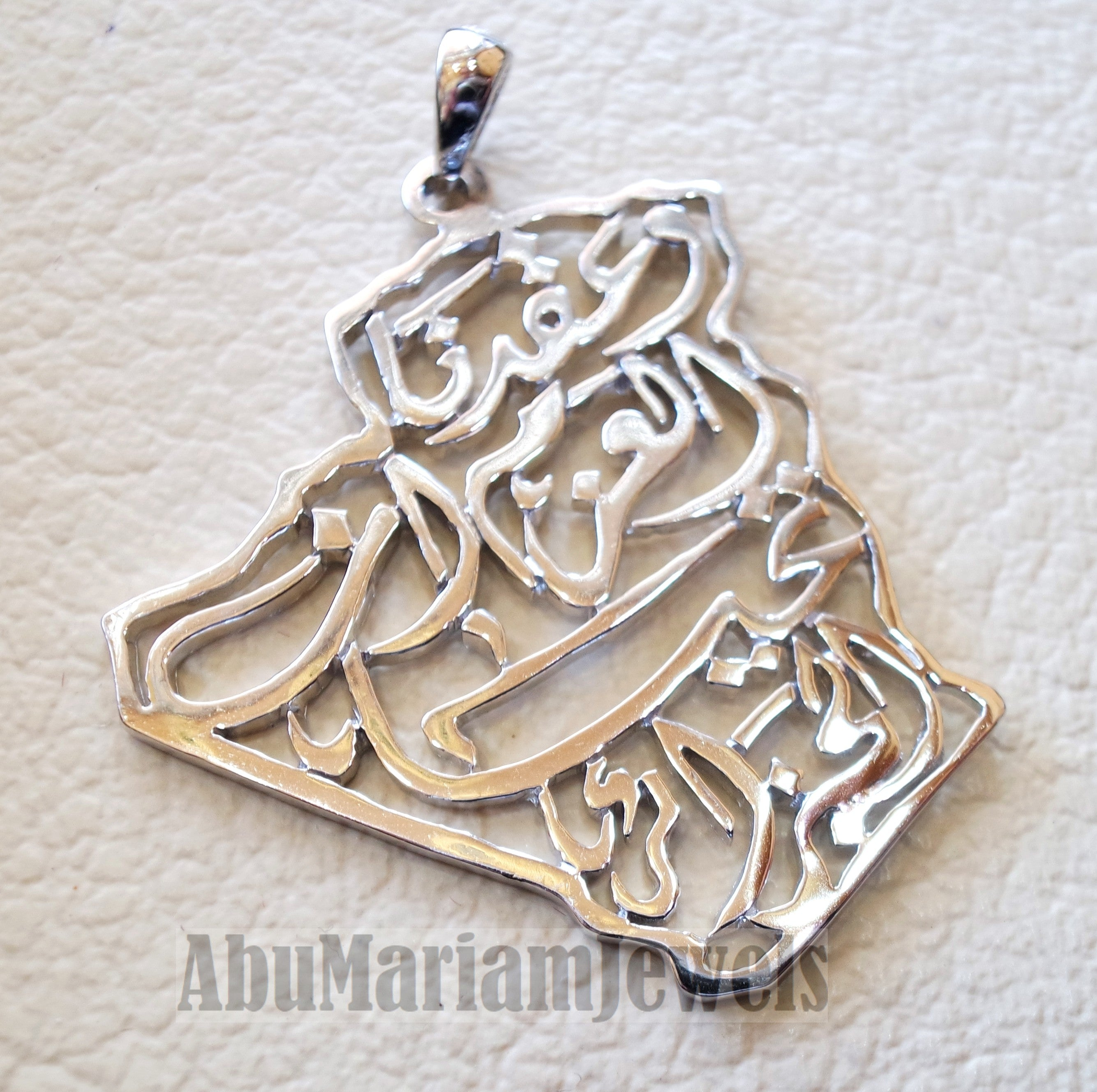 Algeria map Carte de l'Algérie pendant with famous national anthem verse sterling silver 925 jewelry Arabic fast shipping خريطة الجزائر