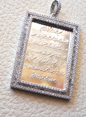Ayet kursi quraan verses rectangular sterling silver 925 heavy pendant islamic arabic writting baguette and micro setting cubic zircon jewelry اية الكرسي اسلام الله 1