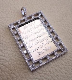 Ayet kursi quraan verses rectangular sterling silver 925 heavy pendant islamic arabic writting round and micro setting cubic zircon jewelry اية الكرسي اسلام الله 2