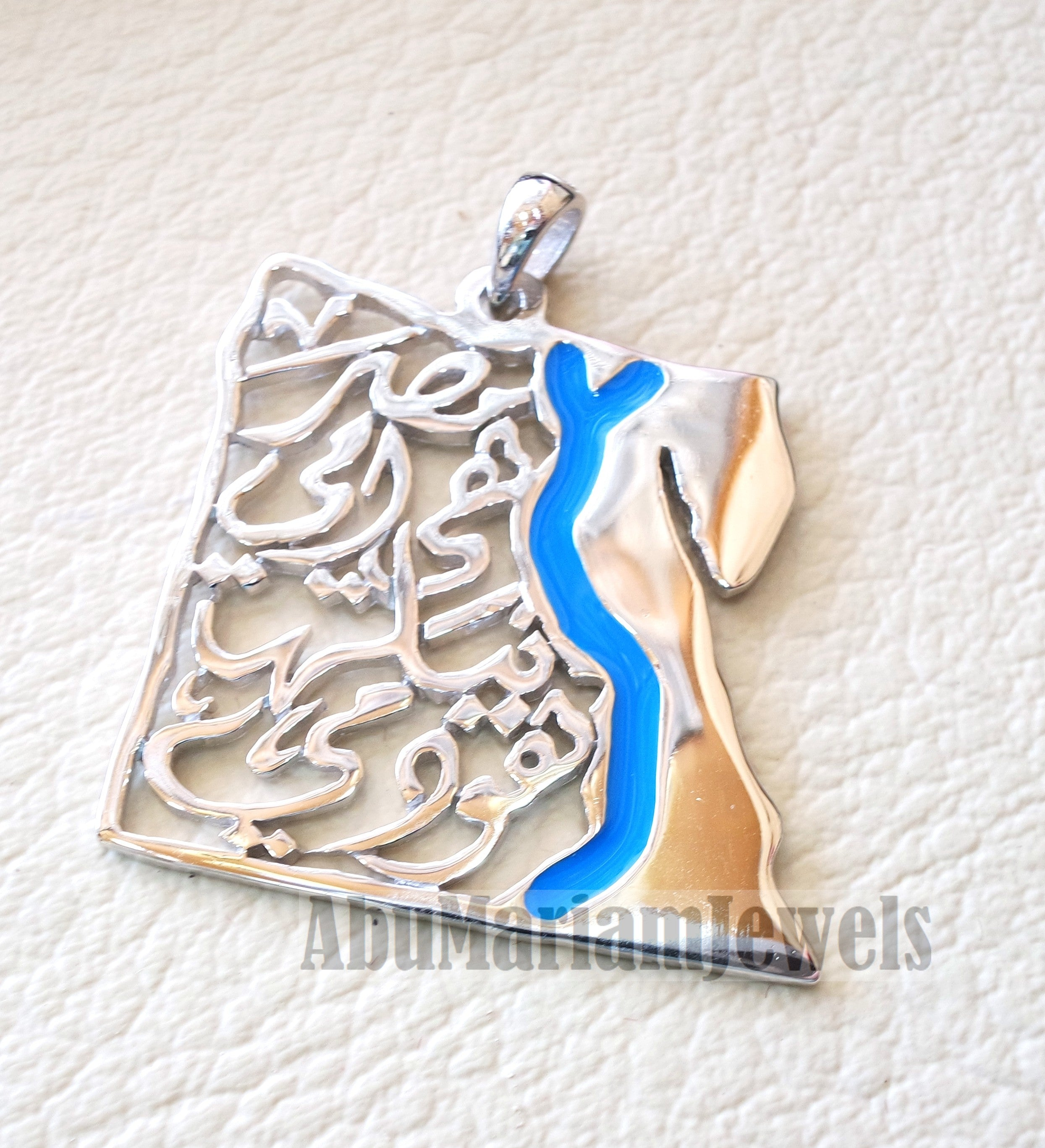 Egypt map pendant traditional verse sterling silver 925 calligraphy blue enamel jewelry arabic fast shipping خريطة مصر