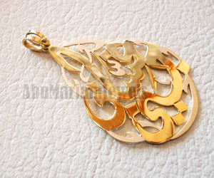 personalized customized 2 names 18 k gold arabic calligraphy Pendant with chain pear , round rectangular or any shape fine jewelry P1010
