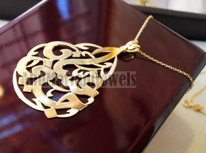 personalized customized 2 names 18 k gold arabic calligraphy Pendant with chain pear , round rectangular or any shape fine jewelry N1010