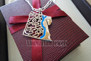 Egypt map necklace with thick chain traditional verse sterling silver 925 calligraphy blue enamel jewelry arabic fast shipping خريطة مصر