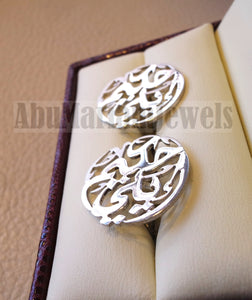 cufflinks , cuflinks name of two words each calligraphy arabic customized any name made to order sterling silver 925 heavy men jewelry CF10