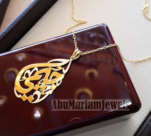 personalized customized 1 or 2 names 18 k gold arabic calligraphy pendant with chain pear , round rectangular or any shape fine jewelry