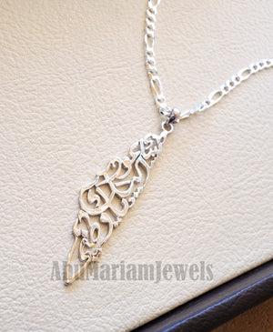 Palestine map men necklace with thick chain famous verse sterling silver 925 k high quality jewelry arabic fast shipping خارطه و علم فلسطين