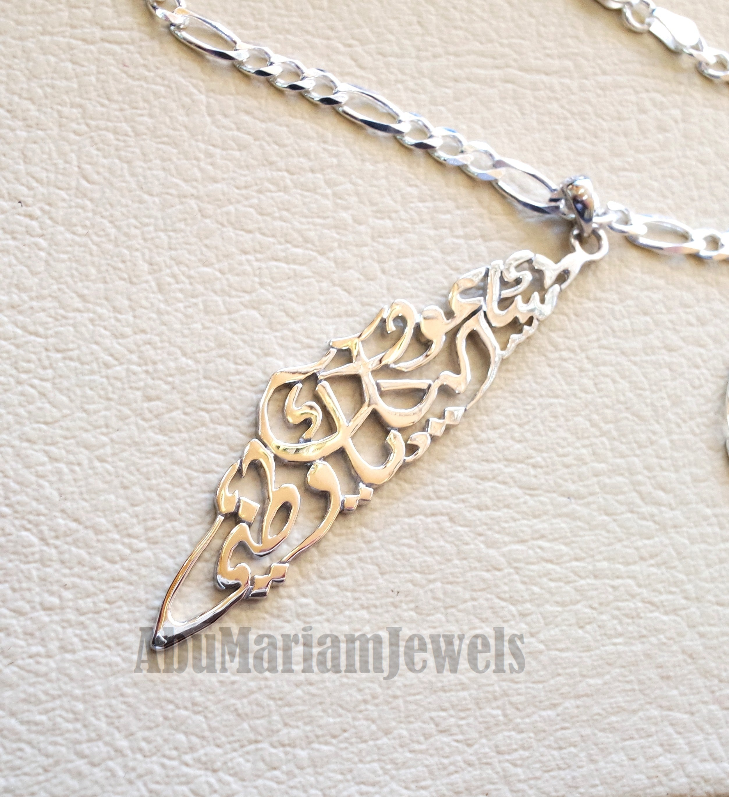 custom name foreign fullxfull personalized il necklace listing zoom arabic