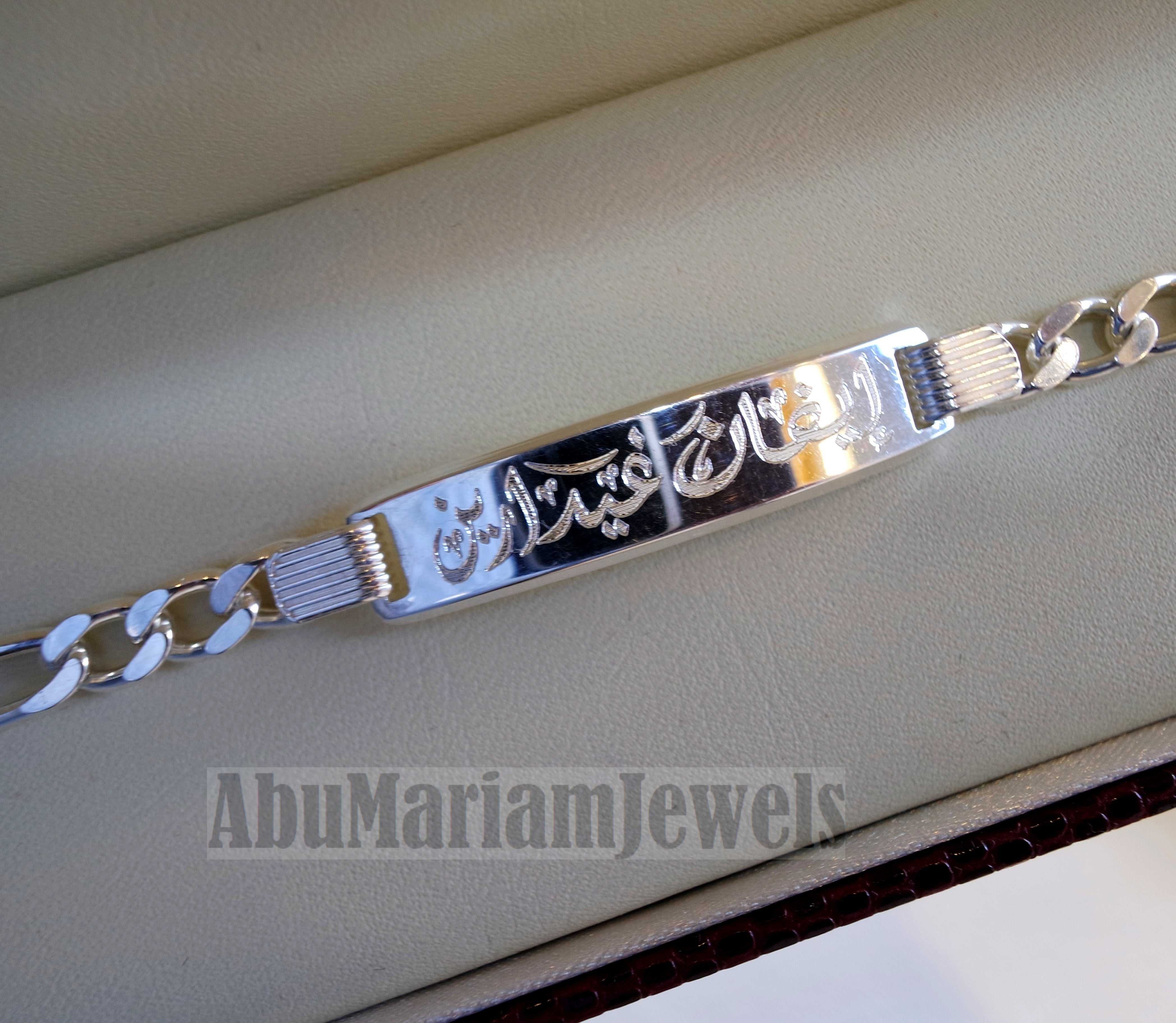 Men silver bracelet laser engraving personalized name Arabic / English sterling silver 925 man gift with nice box , filigree plate style