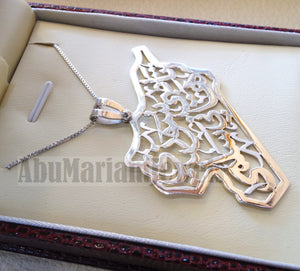 Syria map pendant names personalized customized 2 - 4 names or phrase sterling silver 925 k high quality jewelry arabic  SY-2 خارطه سوريا