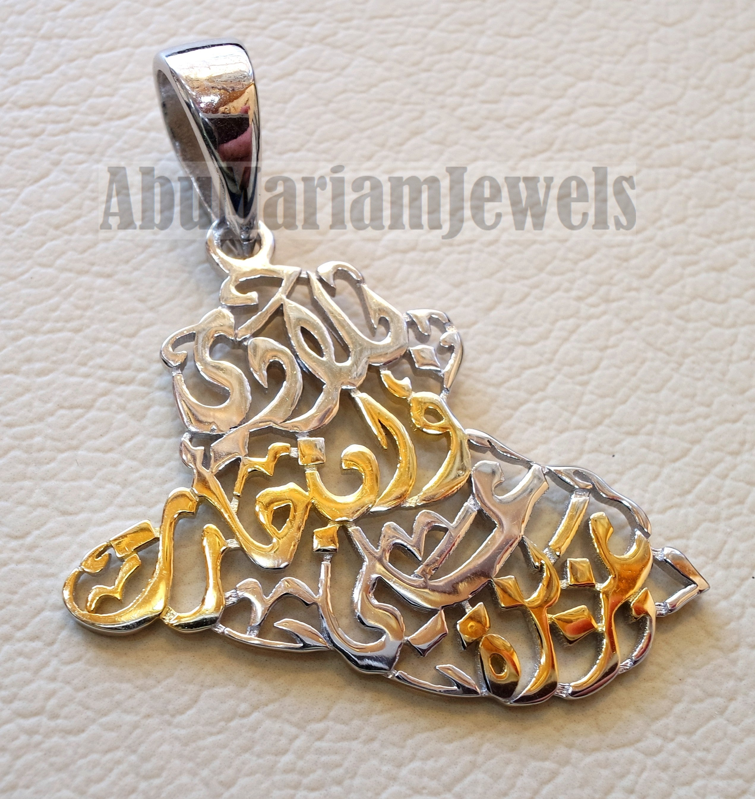 Iraq map pendant 2 tone with famous poem verse sterling silver 925 with gold plating jewelry arabic خارطة العراق