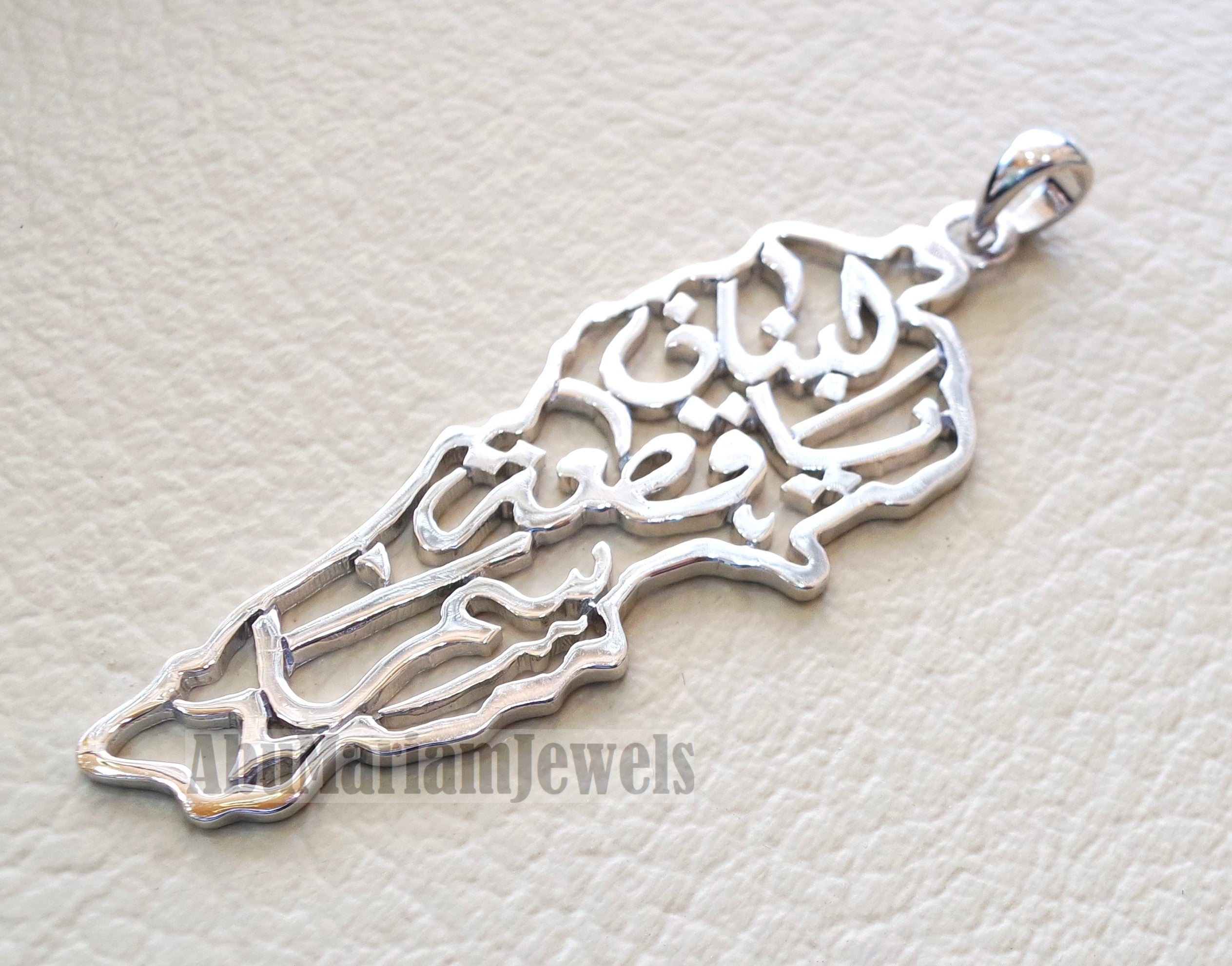 Lebanon map pendant with famous calligraphy verse sterling silver 925 k high quality jewelry arabic fast shipping خريطة لبنان