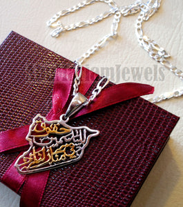 Syria map pendant with thick chain famous poem verse sterling silver 925 with 14k gold plating jewelry arabic fast shipping خارطه سوريا
