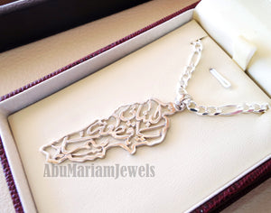Lebanon map necklace thick chain with famous calligraphy verse sterling silver 925 k high quality jewelry arabic fast shipping خريطة لبنان