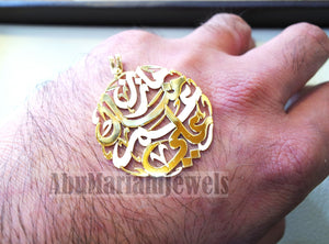 personalized customized 3 - 5 names 18 k gold arabic calligraphy pendant with chain pear , round rectangular or any shape fine jewelry