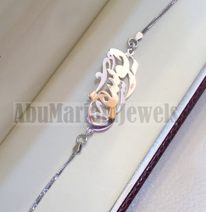 arabic calligraphy customized name sterling silver 925 high quality bracelet , fit all sizes any one name BR002 اسوارة اسماء عربي