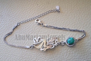 arabic calligraphy customized name sterling silver 925 round turquoize and cz bracelet , fit all sizes one name  اسوارة اسماء عربي